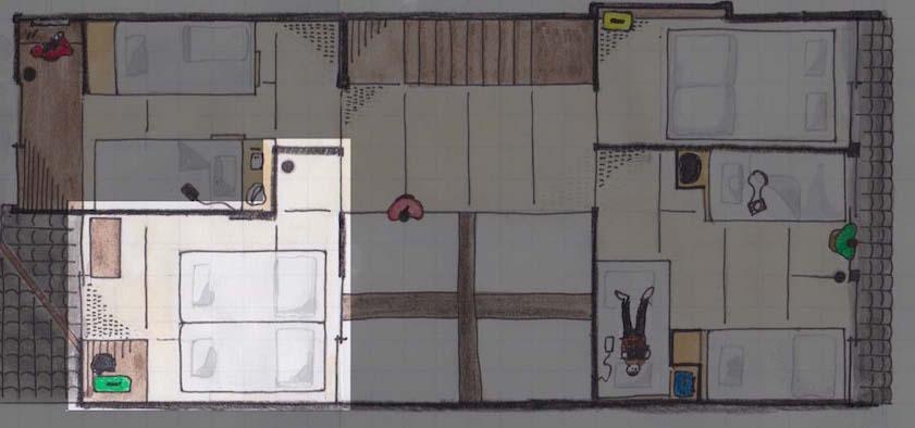 2階客室つちのへや