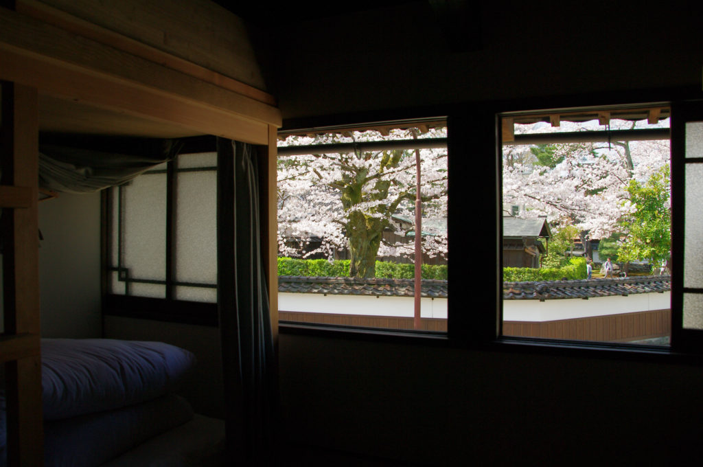 from male dormitory
