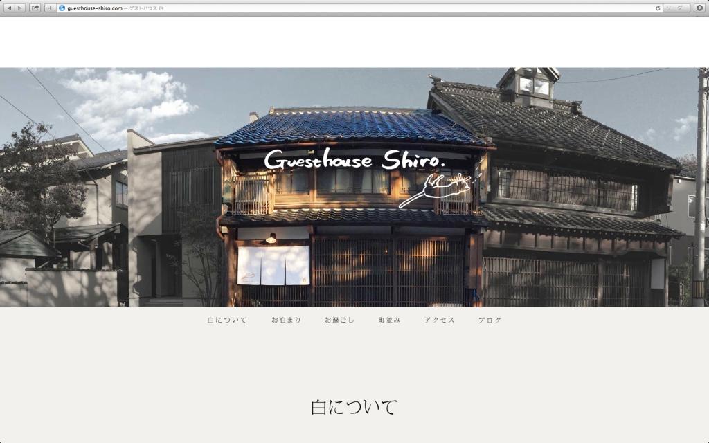 guesthouse-shiro.com