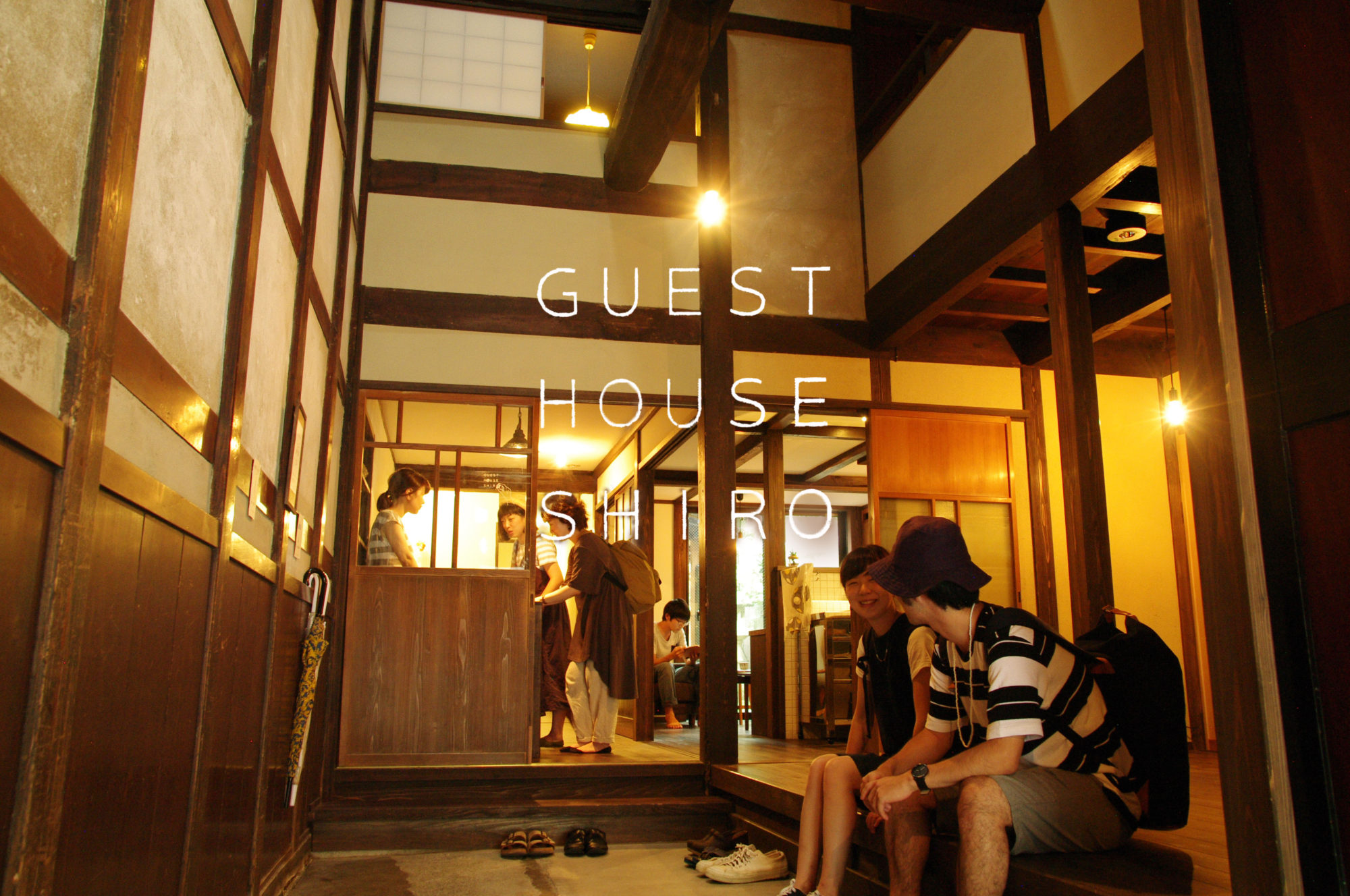 金沢 ゲストハウス 白 GUEST HOUSE SHIRO