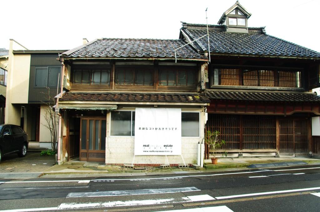 Shiro Guesthouse