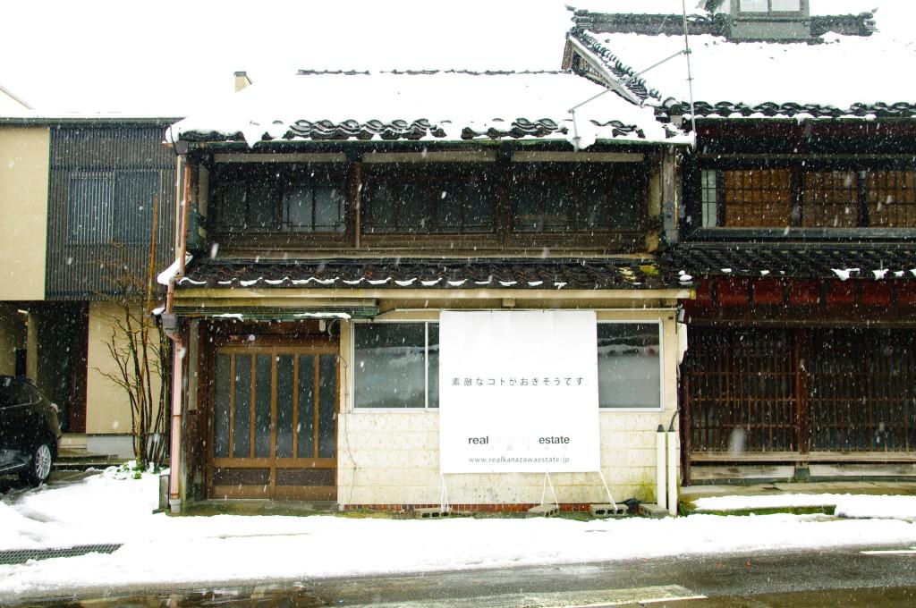 Shiro-snow